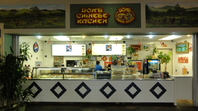 Don's Chinese Kitchen, Kamuela, Hawaii