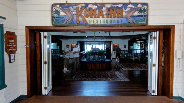 Kona Inn Restaurant