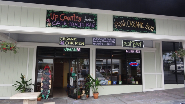 Up Country Downtown Cafe and Health Bar