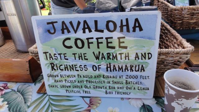 coffeefarm1