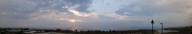 Award winning panoramic view from Sam Choy's Restaurant